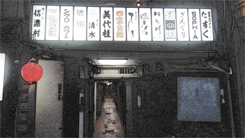 f:id:shioshiohida:20111215125303j:image