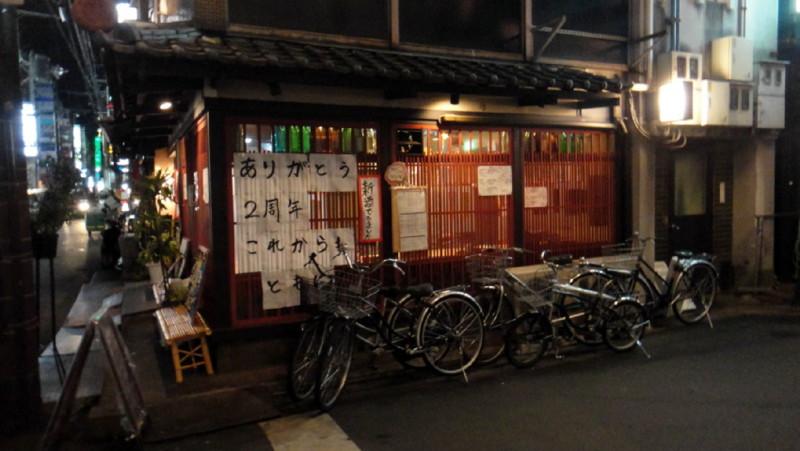 f:id:shioshiohida:20111220182911j:image