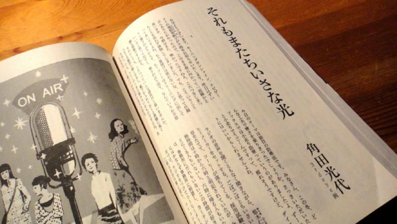 f:id:shioshiohida:20111227221327j:image