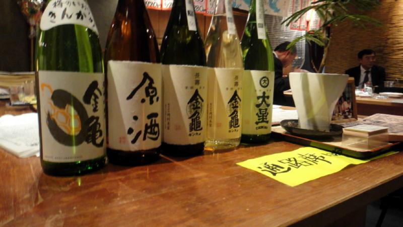 f:id:shioshiohida:20120213185829j:image