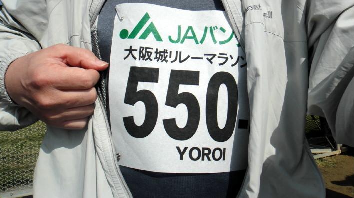 20120320100453