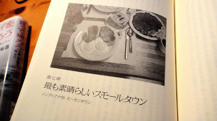 f:id:shioshiohida:20120422100559j:image