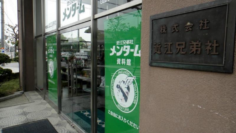 f:id:shioshiohida:20120508110948j:image