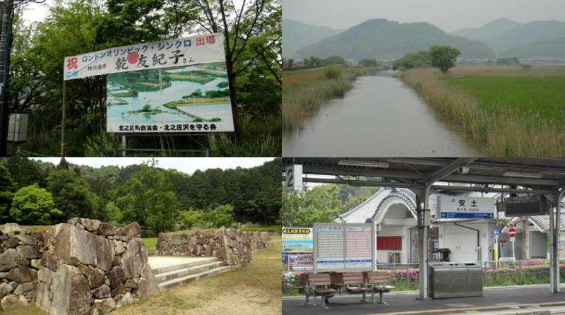 f:id:shioshiohida:20120508234928j:image
