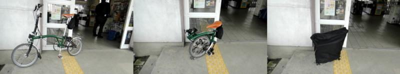 f:id:shioshiohida:20120508234935j:image