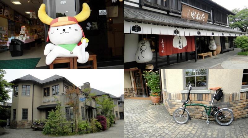 f:id:shioshiohida:20120508234938j:image