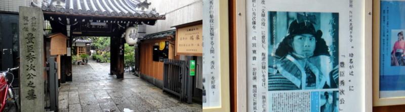 f:id:shioshiohida:20120510110323j:image