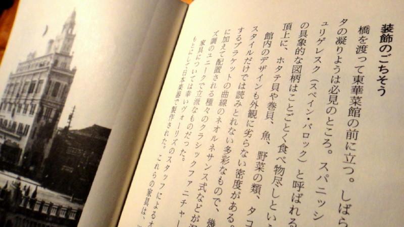 f:id:shioshiohida:20120510131235j:image