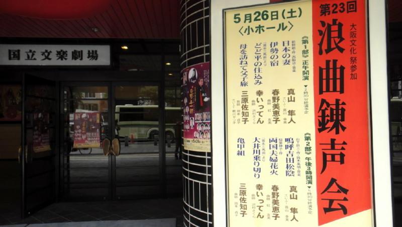 f:id:shioshiohida:20120526144819j:image