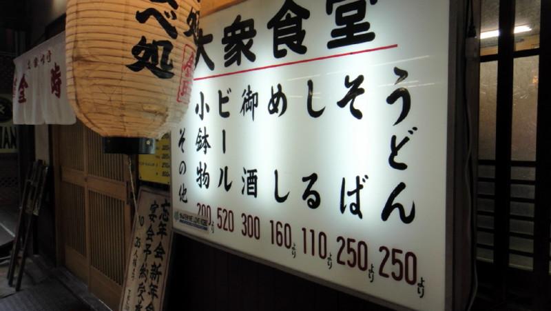 f:id:shioshiohida:20120531175123j:image