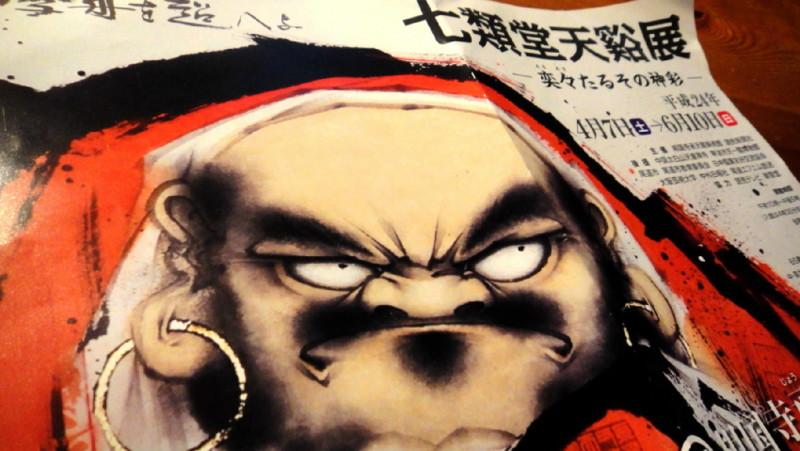 f:id:shioshiohida:20120607234611j:image