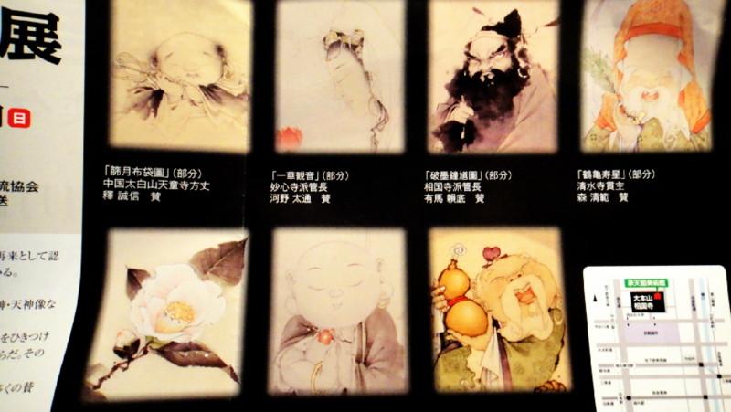 f:id:shioshiohida:20120608113754j:image