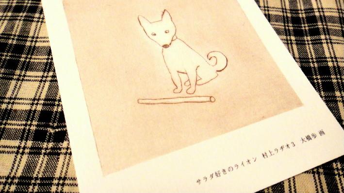 f:id:shioshiohida:20120711090539j:image