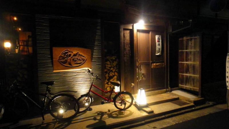 f:id:shioshiohida:20120719210047j:image