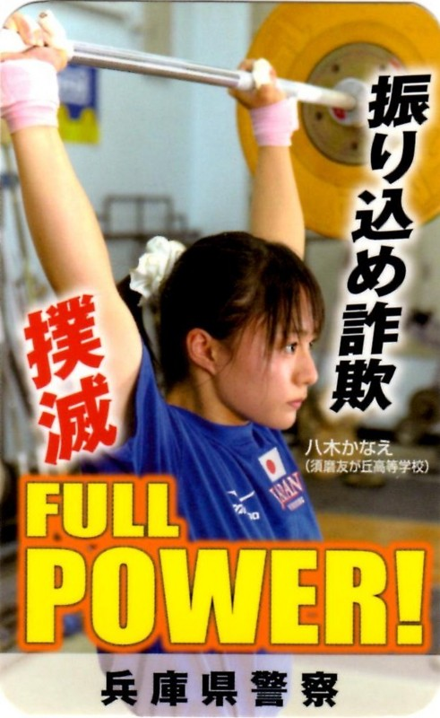 f:id:shioshiohida:20120731210416j:image:w360