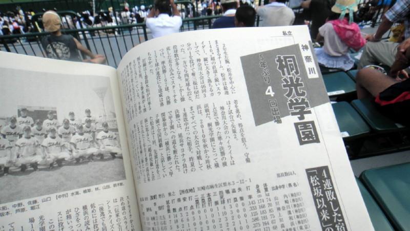 f:id:shioshiohida:20120820102436j:image