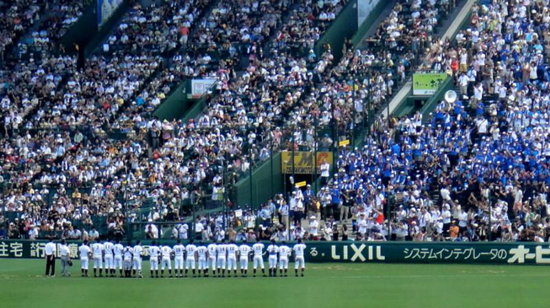 f:id:shioshiohida:20120820105557j:image
