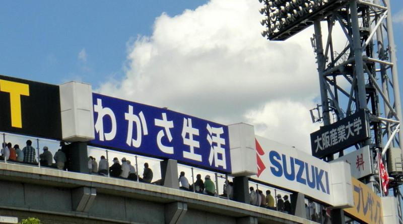 f:id:shioshiohida:20120820114540j:image