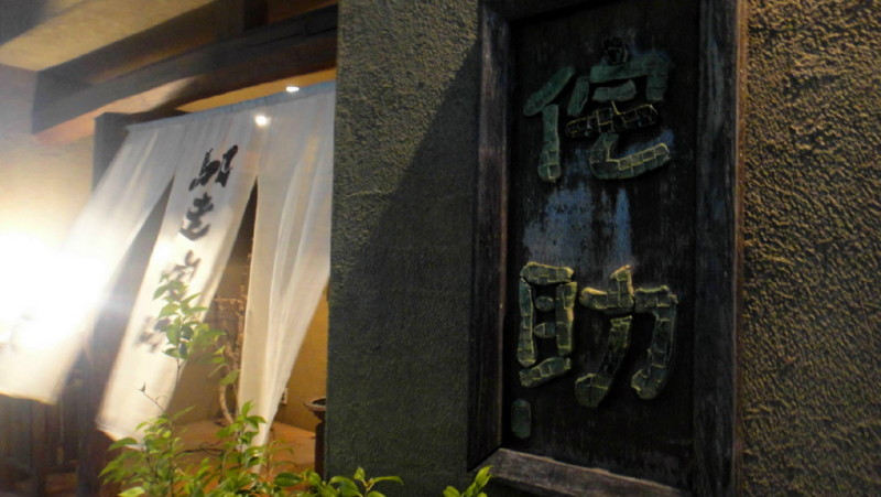 f:id:shioshiohida:20121016195049j:image