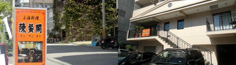 f:id:shioshiohida:20121016205614j:image