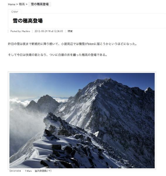 f:id:shioshiohida:20121025095609j:image