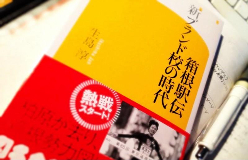 f:id:shioshiohida:20121109235054j:image