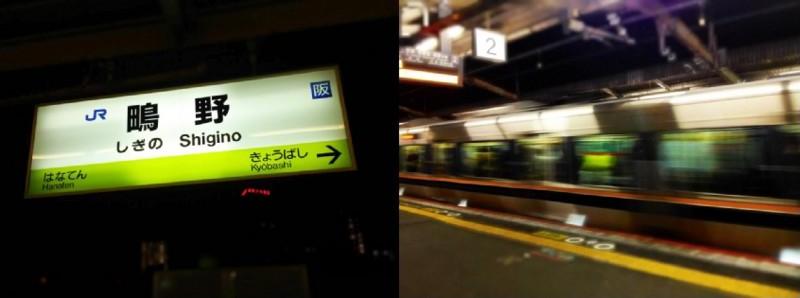 f:id:shioshiohida:20121121095459j:image