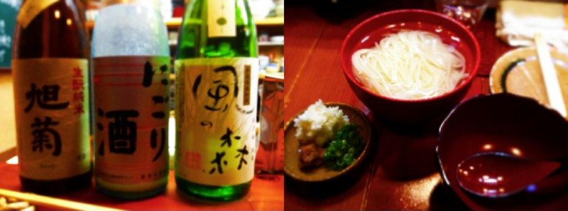 f:id:shioshiohida:20121121095500j:image