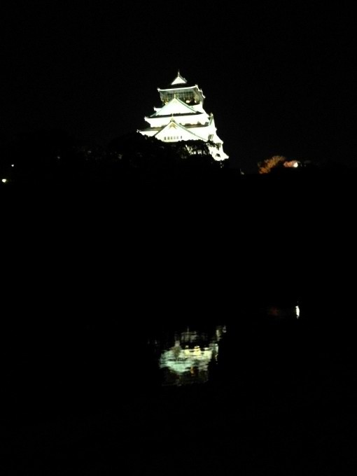 f:id:shioshiohida:20121128013122j:image