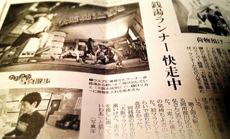 f:id:shioshiohida:20121129093200j:image