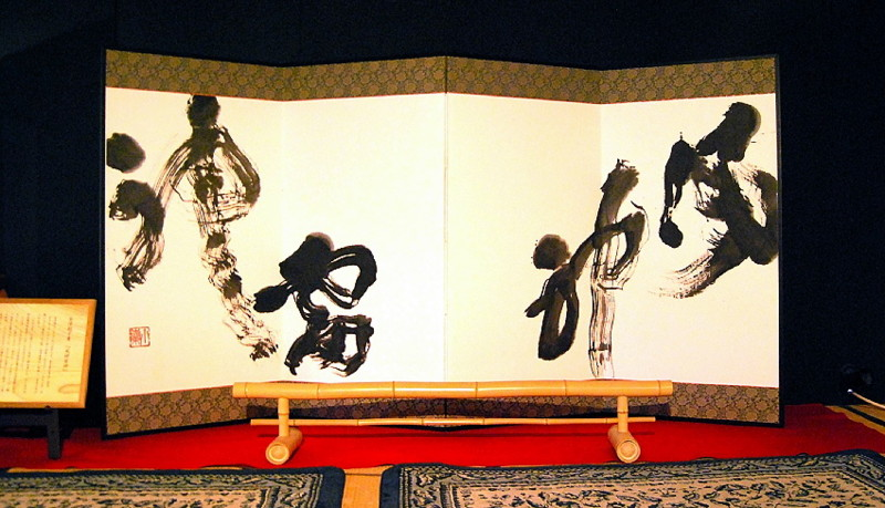 f:id:shioshiohida:20121130122513j:image