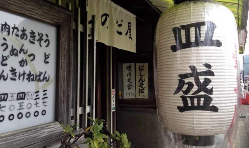 f:id:shioshiohida:20121201005654j:image