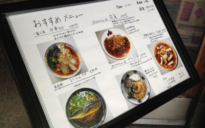 f:id:shioshiohida:20121201005659j:image