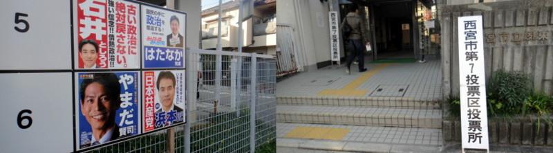 f:id:shioshiohida:20121217081027j:image