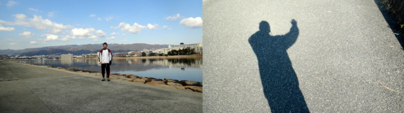 f:id:shioshiohida:20130102084235j:image