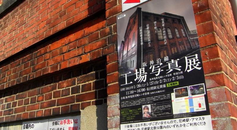 f:id:shioshiohida:20130126152309j:image