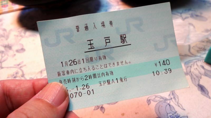 f:id:shioshiohida:20130312143355j:image