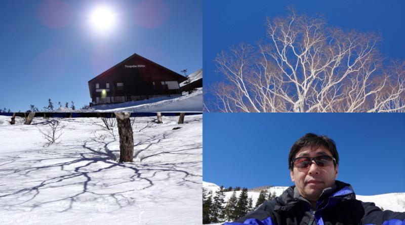 f:id:shioshiohida:20130318101439j:image