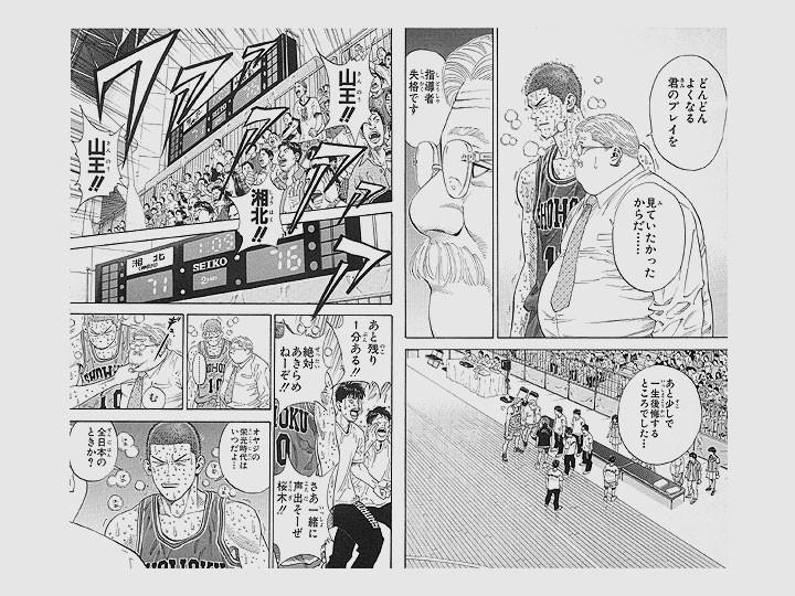 f:id:shioshiohida:20130404223443j:image