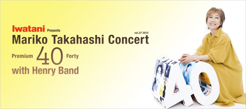 f:id:shioshiohida:20130711235658j:image