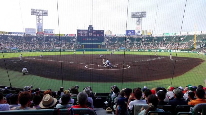 f:id:shioshiohida:20130815081016j:image