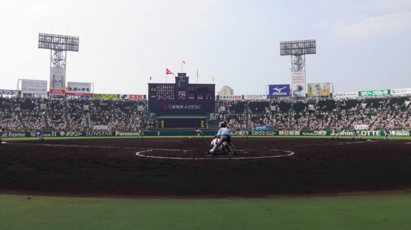 f:id:shioshiohida:20130815083506j:image
