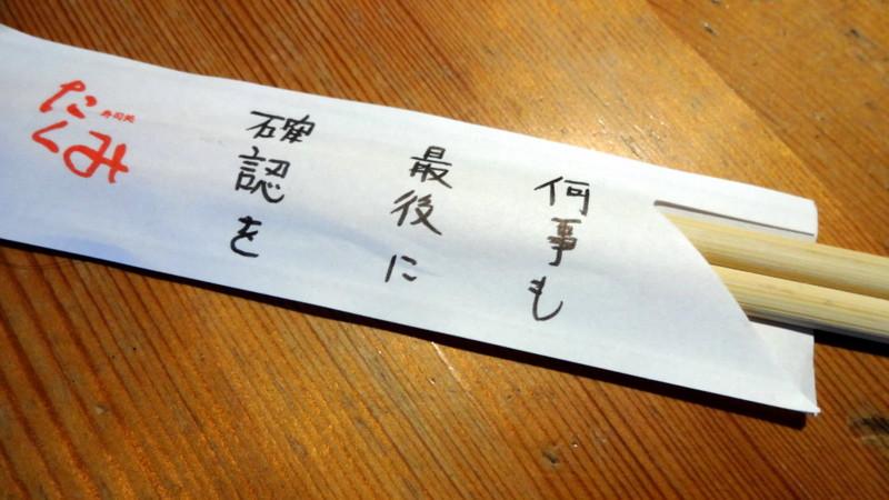 f:id:shioshiohida:20130815103022j:image