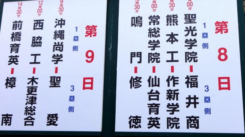 f:id:shioshiohida:20130815110512j:image