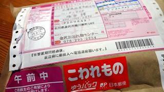 f:id:shioshiohida:20130816094420j:image