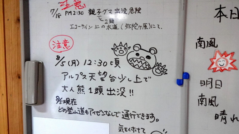 f:id:shioshiohida:20130817183931j:image