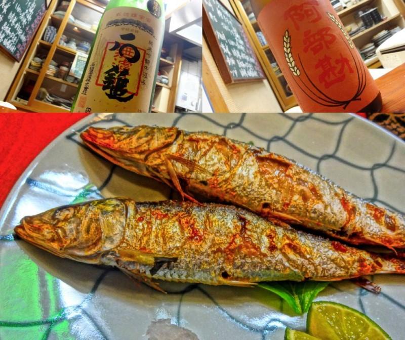 f:id:shioshiohida:20130921003055j:image