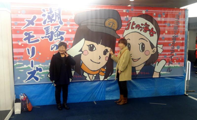 f:id:shioshiohida:20131203181628j:image