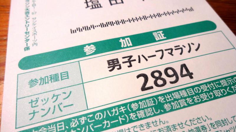 20131220091040