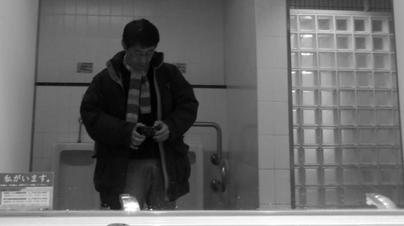 f:id:shioshiohida:20131225220518j:image